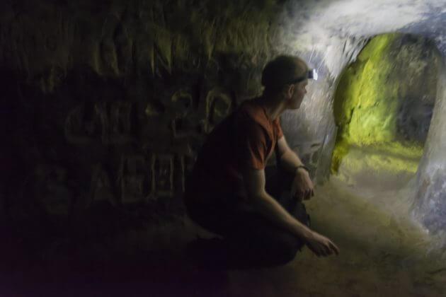 Вид из первой комнаты Богатырской пещеры