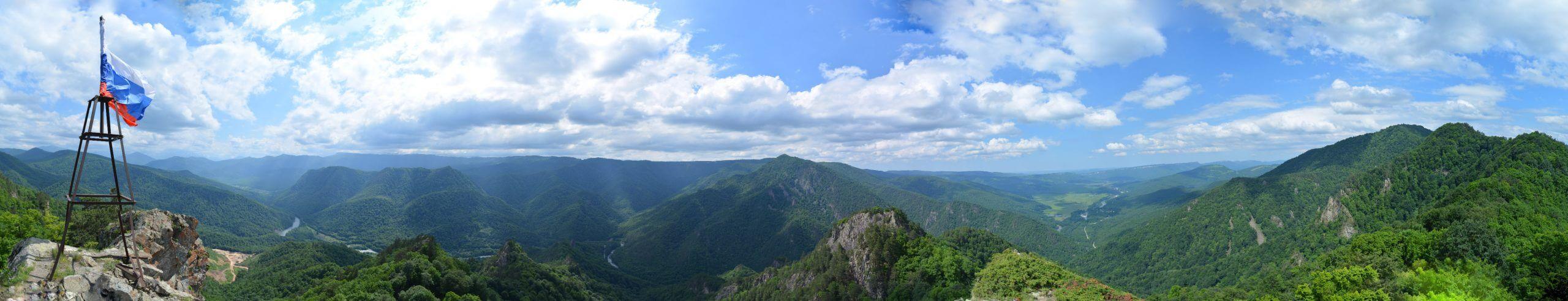 Вид с вершины горы Трезубец