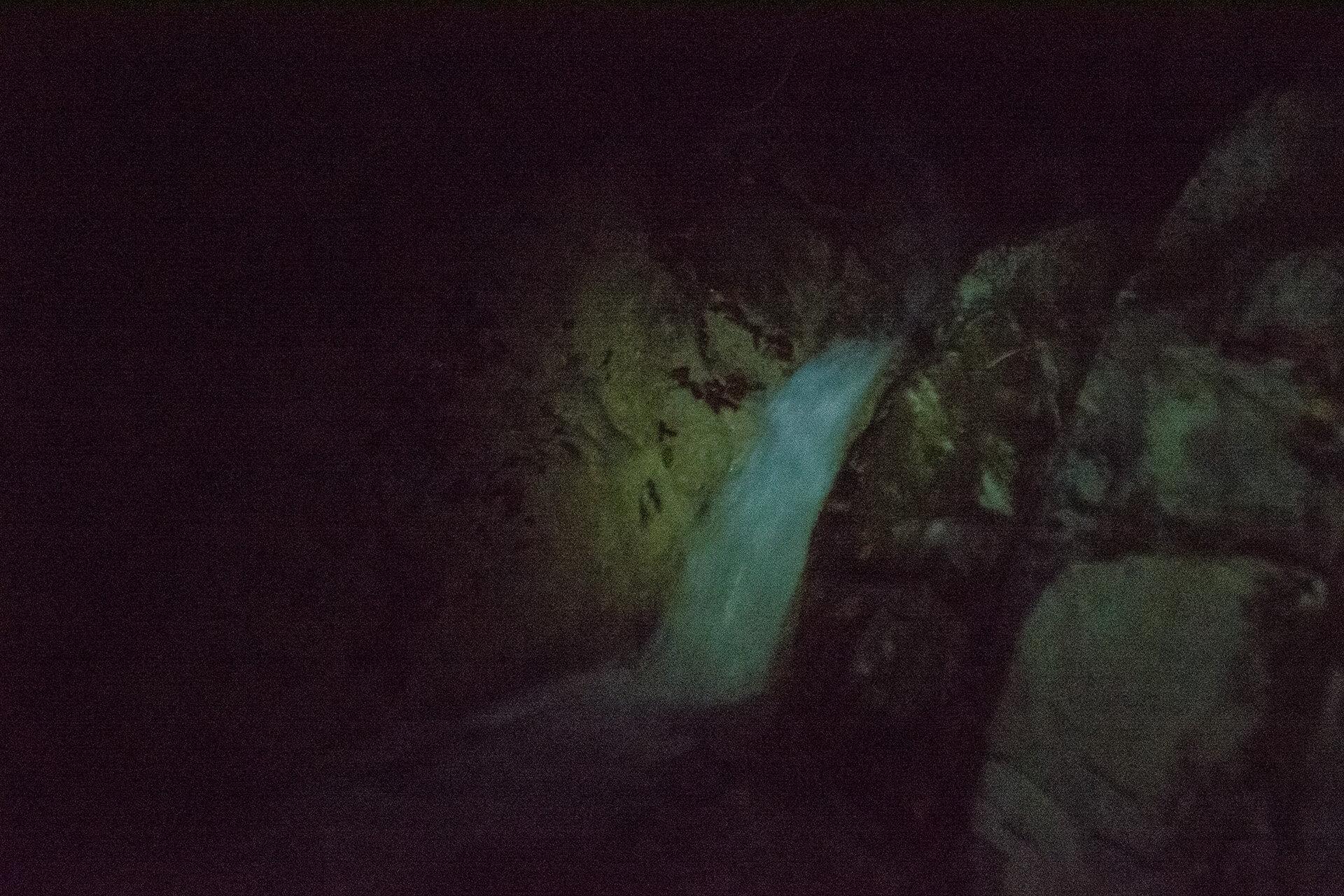Седьмой водопад на реке Грязной
